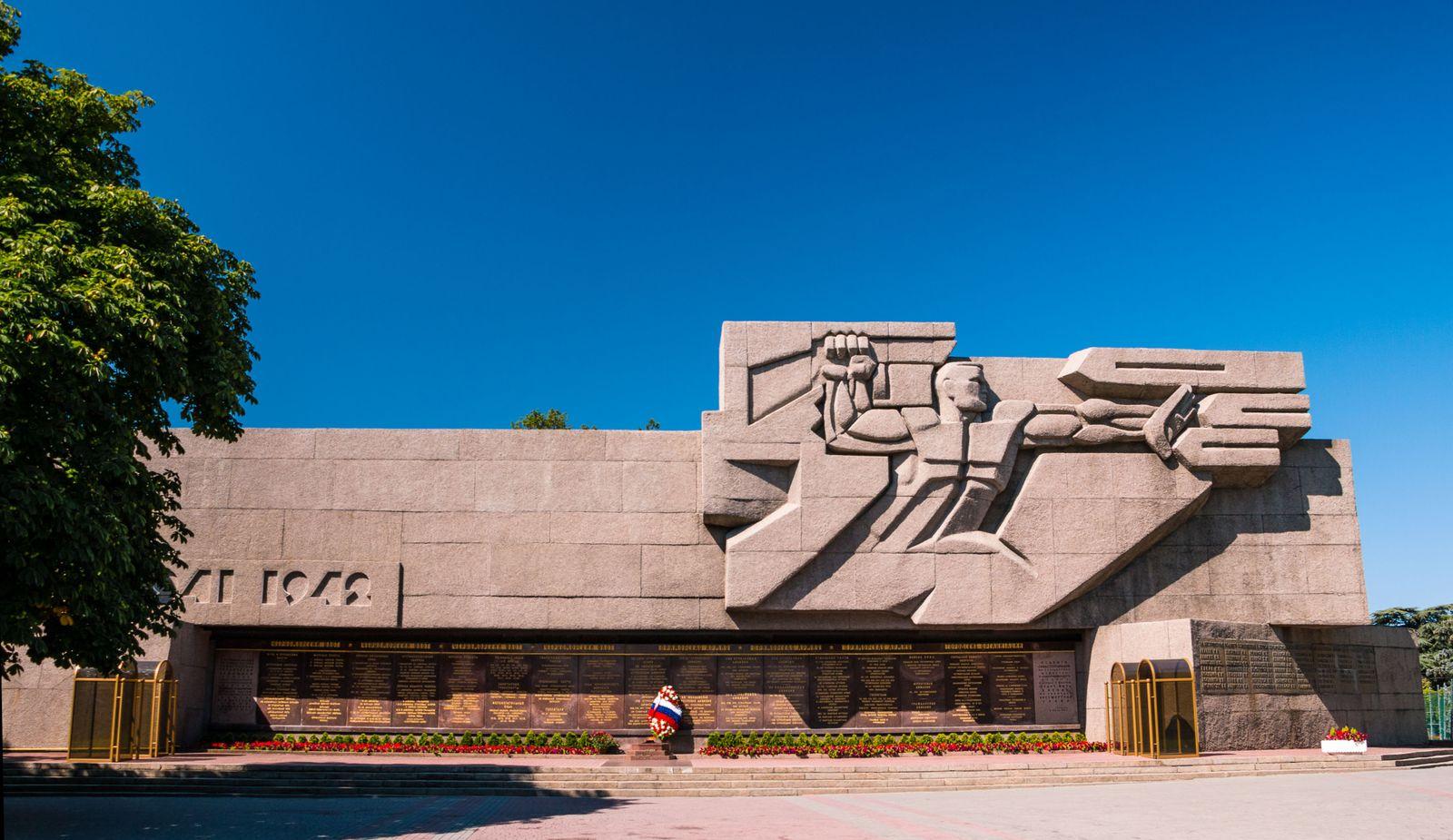 Крым. Мемориал обороны Севастополя 1941-1942