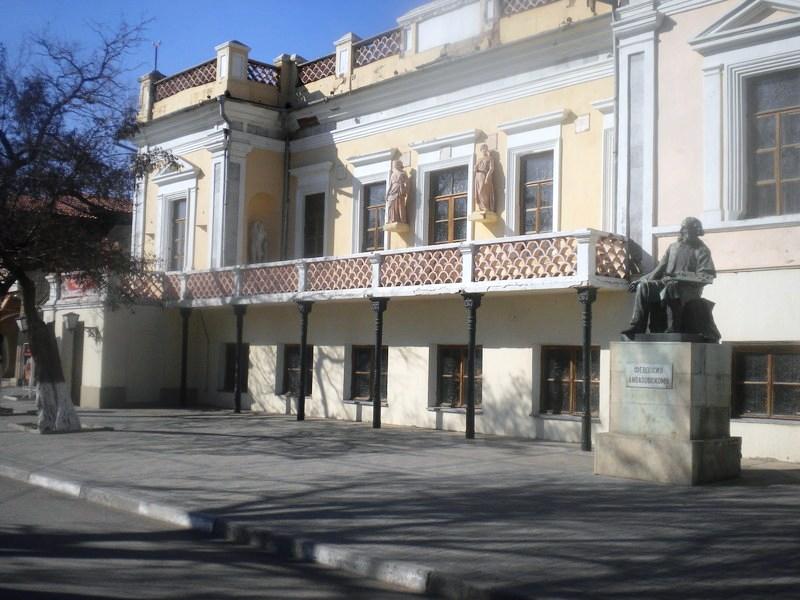 Крым. Музей Айвазовского в Феодосии